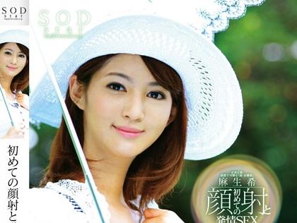 1star00371pl 【麻生希】清楚な美人AV女優が精子まみれに!3P・騎馬位・フェラしてじっくりSEX!!