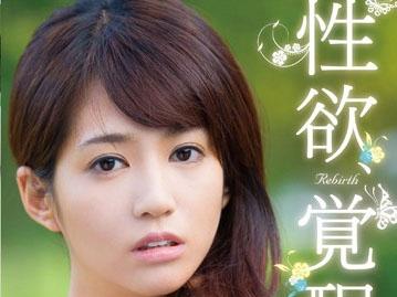 1star00404pl-1 「麻生希」美人AV女優の本気本番エッチ!クンニ ・指マン・バック・騎馬位・フェラしてエッチ!