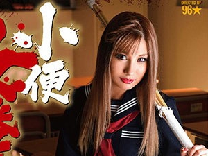 36dmow00069pl <上原花恋>美人女子校生がオシッコ放題!手コキ・足コキ・フェラ等して本物性交イク!