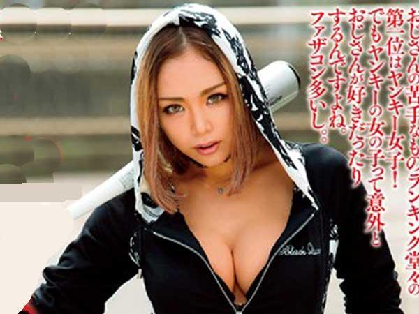 57eiki00021jp-4 【不良娘AVデビュー】美少女ギャルにおじさんがセックスで立ち向かう。