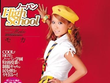 83sma00455jp-14 『ERIKA(モカ、MOKA)・巨乳』美少女女子校生がパンティはかずに誘惑!顔射・フェラしてからエッチ本番!