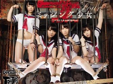 avop00170jp-9 <有本紗世・SM>美少女が檻に閉じ込められ監禁陵辱される。イラマチオ・強制レイプ・フェラ。