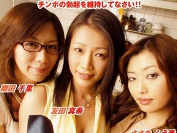ddb00031pl 【翔田千里・巨乳爆乳】美人熟女3人が様々な男性を犯す。騎乗位・手コキ・放尿・パイズリ・フェラしてセックス。