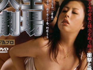 h_066fax00090pl <酒井ちなみ・不倫>ヘンリー塚本監督・美人熟女が不純肉欲交渉。クンニ・シックスナイン・フェラ。