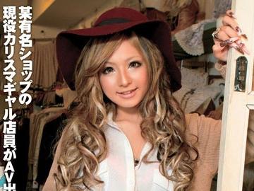 h_244sama539pl 『AVデビュー』東京の有名衣料ショップの美人店員がAVに登場。