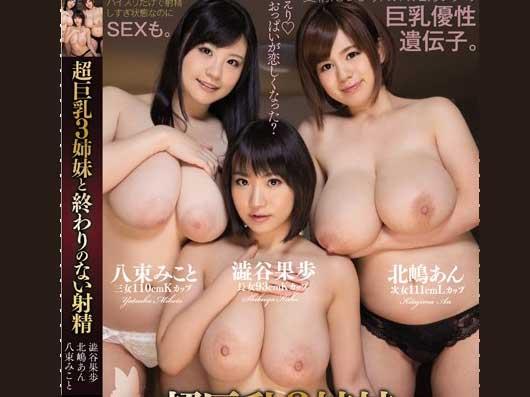 miad00857jp-4 『近親相姦・巨乳爆乳』美人3姉妹に弟が犯される!3P・4P・パイズリ・フェラして絶頂SEX!