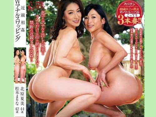oba00058jp-7 『松本まりな』美人熟女2人がダブルアナルセックス!3P・騎馬位・フェラしてから性行為!