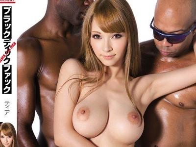 snis00079jp-3 ≪ティア・巨乳爆乳」美人AV女優が黒人に犯される!ぶっかけ・顔射・3P・フェラしてからヤル!