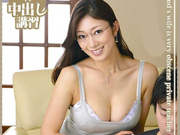 vema00057jp-16 <小早川怜子・巨乳爆乳>美人熟女が家庭教師になって息子と本番エッチ。パイズリ・フェラしてエロエロセックス!